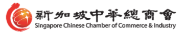 SINGAPORE CHINESE CHAMBER OF COMMERCE & INDUSTRY (SCCCI)
