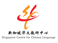 SINGAPORE CENTRE FOR CHINESE LANGUAGE (SCCL)