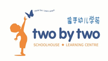 TWO BY TWO SCHOOLHOUSE
