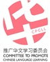 Committee To promote Chinese Language Learning