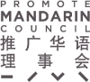 Mandarin Council