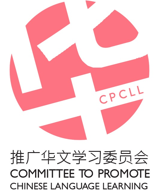 COMMITTEE TO PROMOTE CHINESE LANGUAGE LEARNING (CPCLL)