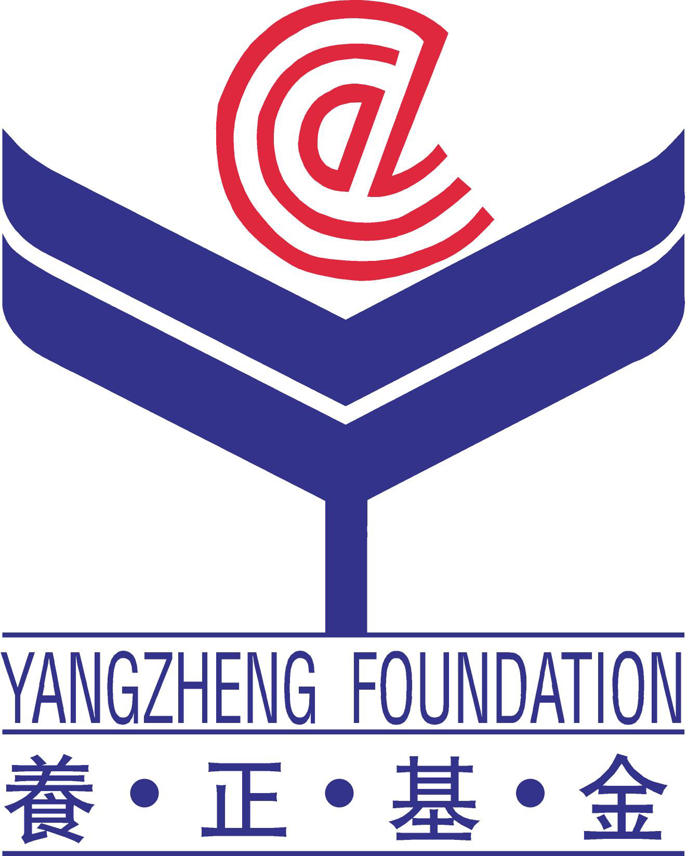 Yangzheng Foundation